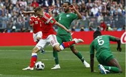 世足》史上最懸殊開幕戰 俄羅斯5比0擊潰沙烏地