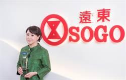 SOGO股東會配發0.43元 今年中國市場營業利益拚倍數增