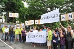 「不要爛香蕉!」草屯鎮民吃香蕉抗議 拒設性侵犯治療所