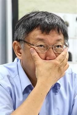 吳音寧進入政壇水土不服?柯P:兔子遇到豺狼虎豹都很痛苦