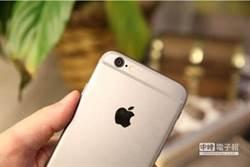 為何iPhone可以稱霸手機界? 他列這優點無人能敵