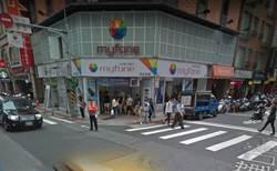 電信業者不堪漲租...北車黃金三角窗店面變「它」進駐