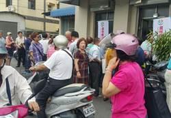 年改將上路 退休公教人員湧入國民黨雲林縣黨部求助