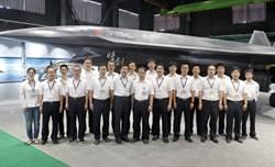 神秘隱身無人機12年後現身 或成陸首款6代戰機