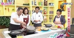 《樂活有方》來自韓國火山的廚房料理神器