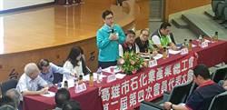 陳其邁訪高市石化業產業總工會 承諾推循環經濟