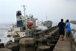 2外籍油輪擱淺高雄鳳鼻頭外海 32人全數獲救