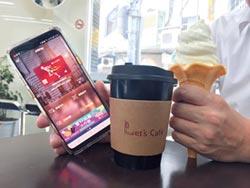 行銷台灣Pay 財金公司祭冰品攻勢