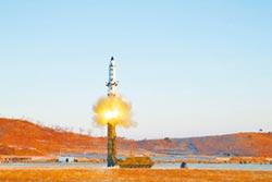旺報社評》實現北韓無核化 美國需要中國