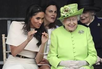 第一次出王室任務建親密關係 梅根將可叫女王綽號