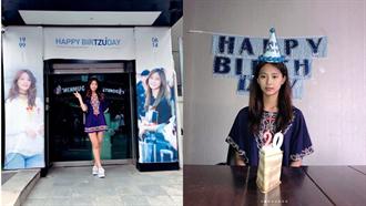 子瑜生日「中日韓」粉絲聯合慶祝:謝謝你出生❤