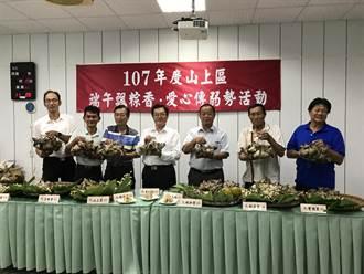 區公所志工協力 1700串愛心肉粽送獨居長者