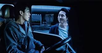 《燃燒烈愛》韓國大導坎城影展搞神祕