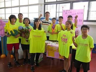 金門湖小拔河隊遠征日本  小選手義賣T恤籌經費