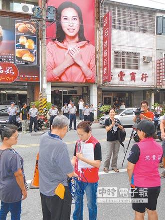 劉曉玫控對手賄選 藍支持者抗議