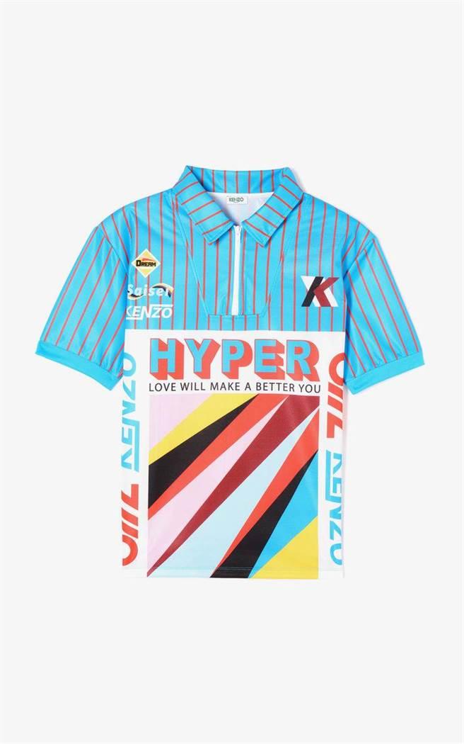微風信義KENZO HYPER印花POLO衫,9800元。(微風提供)