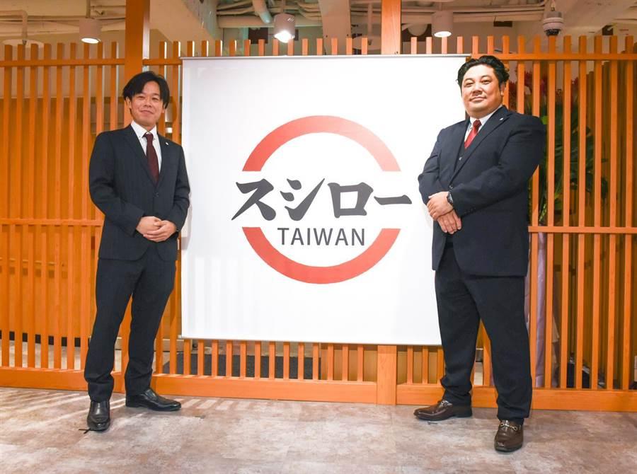 日本迴轉壽司龍頭壽司郎(SUSHIRO)進軍台灣,位於台北車站的首間旗艦店15日正式開幕。右為台灣壽司郎總經理加藤廣慎、左為副總經理松田一成。(業者提供)
