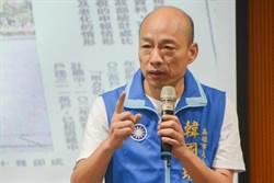對比呂秀蓮退黨 韓國瑜:藍軍新竹縣提名算「小兒科」