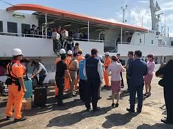 端午「包船」疏運  金門223人開心回家