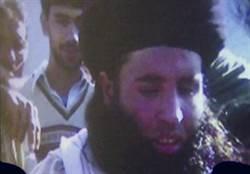 美國擊殺塔利班首腦法茲魯拉 他曾暗殺少女馬拉拉