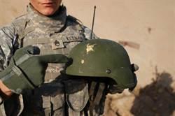 美國陸軍開發輕型頭盔 避免頸部受傷
