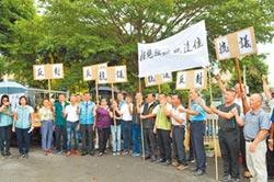 反設性侵治療所 草屯人吃蕉抗議