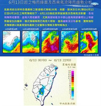 豪雨預報差很大 氣象專家:關鍵是這個變太快