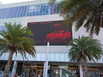 2018世界盃足球賽 金門風獅爺商店街「上演」