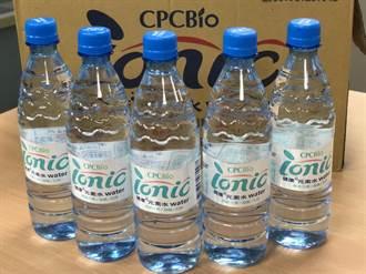 中油委託代工「健康元素水」誤用過期原料 將回收並接受退款