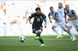 世足》小組賽十大悲劇 德國出局 梅西12碼罰球失手