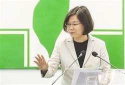 台灣民意基金會民調:聲望蒸發 小英民調再陷低迷