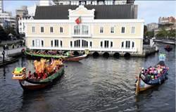 圖輯》葡萄牙慶端午!龍舟划進「威尼斯水城」