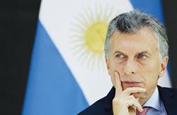 阿根廷經改嚐苦果
