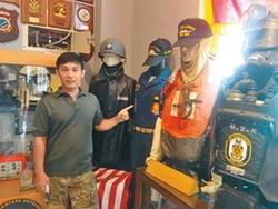 軍事迷俱樂部 宛如博物館