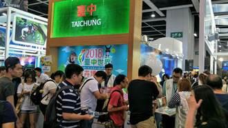 前進香港旅展行銷台中花博 估港澳遊客30萬人次遊花博