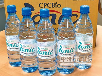 中油健康元素水 回收退款