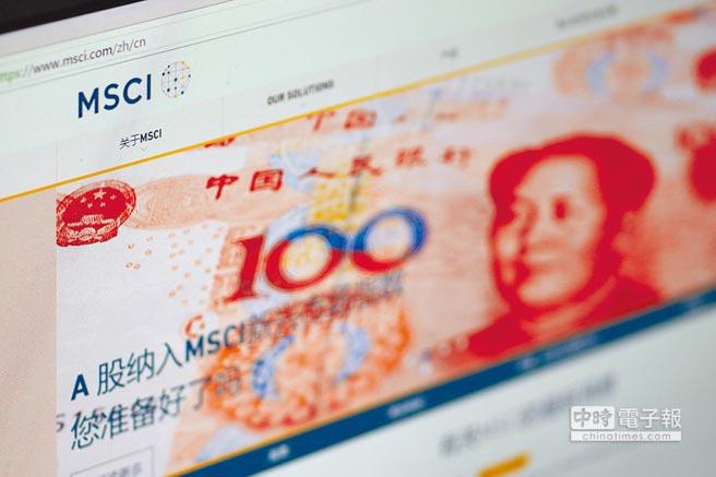 6月1日,大陸A股正式納入MSCI指數。(CFP)