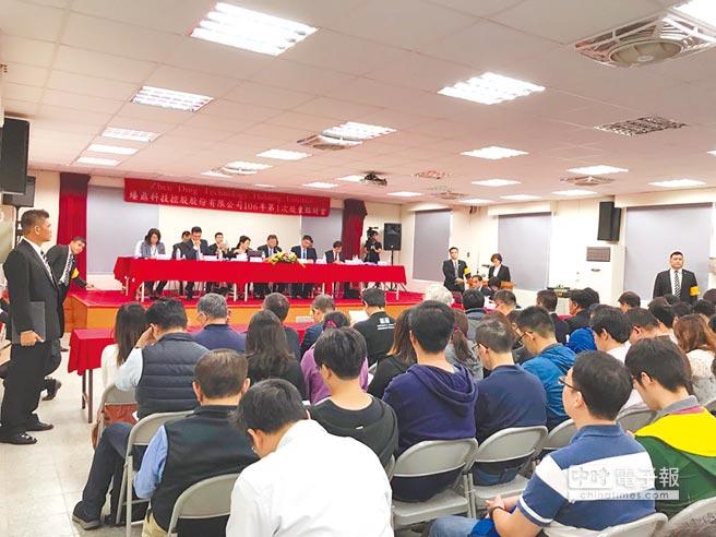 2017年10月18日,臻鼎-KY股東臨時會,通過轉投資大陸子公司鵬鼎控股申請深圳上市。(本報系資料照片)