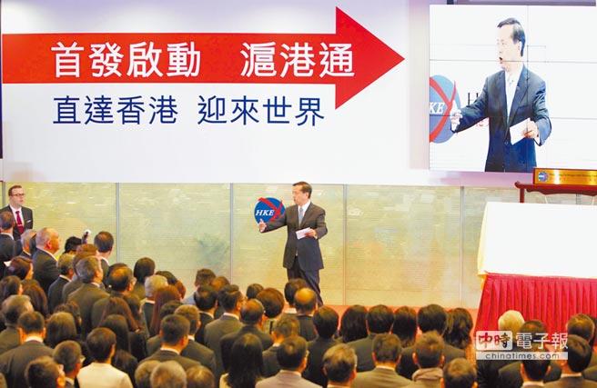 台灣人投資A股,可借道滬港通、深港通。(中新社資料照片)