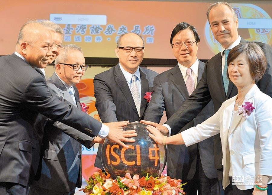 2017年8月10日,台新金控舉辦台新MSCI傘型ETF上市發表會。(本報系資料照片)