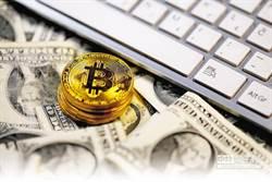 藍委建議 結合友邦發行「泛友好幣」!發行加密貨幣 拚經濟拓外交