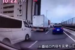 大阪強震 高架橋車子狂彈「晃如布丁」4秒影片瘋傳