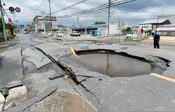 大阪6.1強震衝擊 7大日企停工安檢
