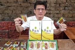救蕉農! 旗山農會設「旗農香蕉店」商家研發香蕉烏魚子