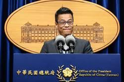拒搭屈服「一個中國」飛機? 總統府:國民自主選擇