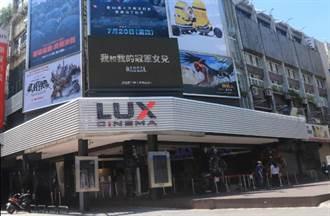 侵吞王雪紅威望1500萬 樂聲戲院董座張心望被訴