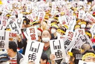 砍軍公教退休金 黃智賢:民進黨逼台向共產制度前進