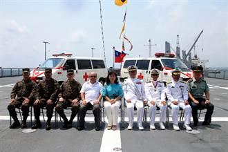 敦睦艦隊訪友邦薩爾瓦多 捐醫療設備12項、61件