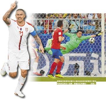 黃金左腳勁射 塞爾維亞開胡