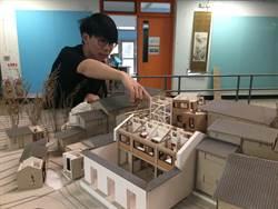 中原室設展「在地關懷能量」 30周年畢展用空間改造說故事